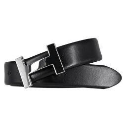 Silbergift Damengürtel schwarz mit Designschließe